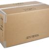 GBOX 4G Gefahrgutkarton Groß 1162 x 762 x 600. Gefahrgutverpackungen / Industrieverpackungen jetzt kaufen > Warenkorb