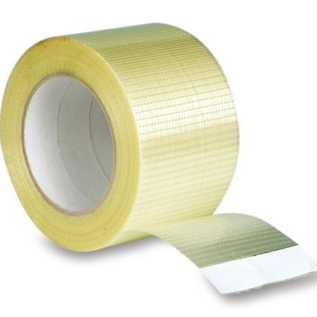 GBOX UN Klebeband Gewebeband glasfaserverstärkt 75 mm für 4G / 4GV Gefahrgutverpackungen by ALEX BREUER. Gefahrgutkartons richtig gepackt