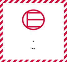 Gefahrgutetiketten / Gefahrgutaufkleber EQ. Für Kennzeichnung von Gefahrgutverpackungen > ALEX BREUER Onlineshop